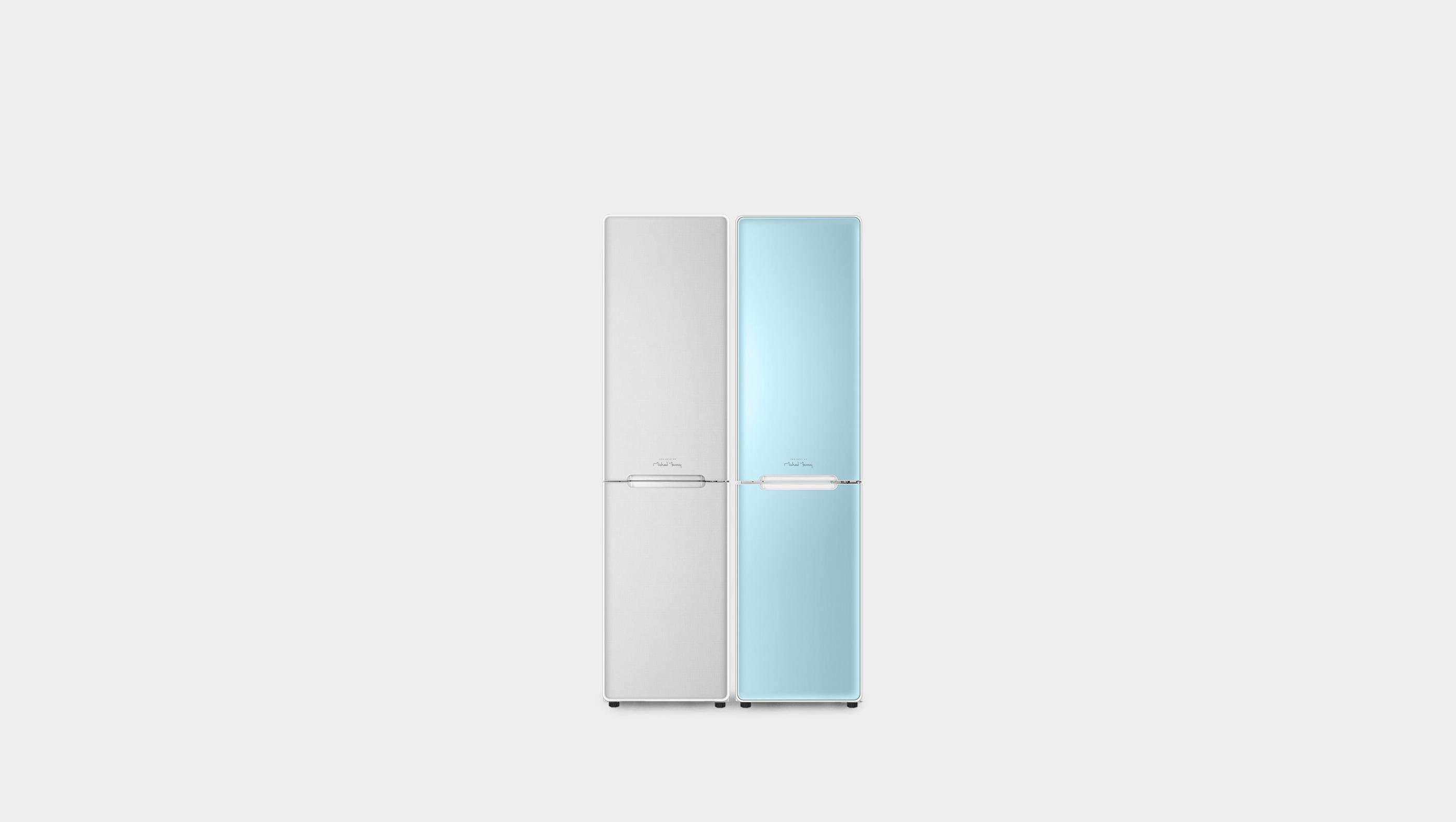 fridge cover
